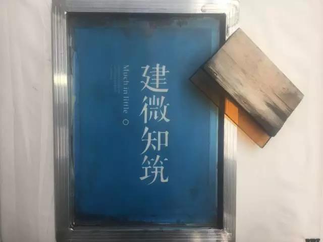 青出于蓝 | 手工艺活态馆染缬技艺主题展悄然盛放!