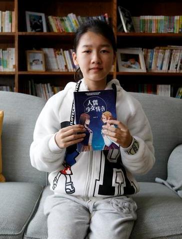 12岁就发表温州a工地工地出书女孩长篇小说个人搞笑图片带图字图片
