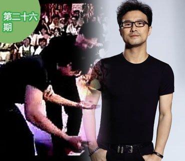 2014-07-05期:曝刘德华早期录影摔倒视频