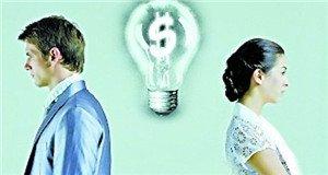 【新闻课168】赌一把未来的结婚对象?