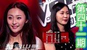 Wechat娱乐圈:揭好声音学员30亿身家背景