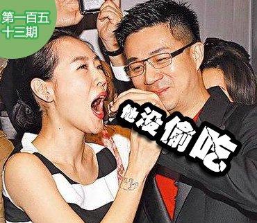 2015-05-21期:黄晓明baby10月办婚宴 曝小S老公搭上内地名模
