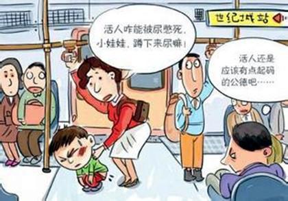 熊孩子公交车上放鞭炮 妈妈不闻不问只顾打电话