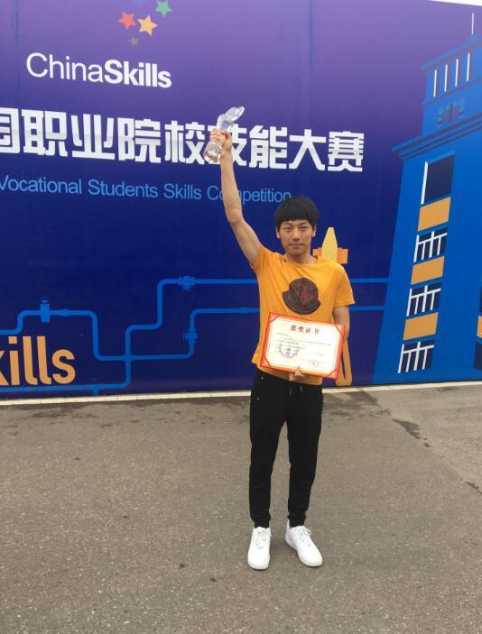 绍兴柯桥职教中心杨继元:失败是缺点的累积