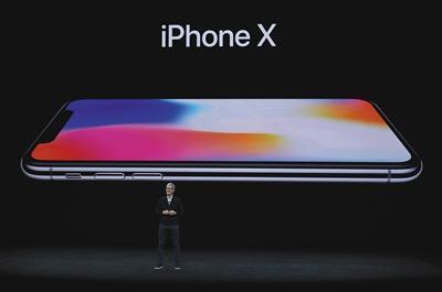 苹果发布会演示人脸识别现乌龙 市值蒸发216亿元