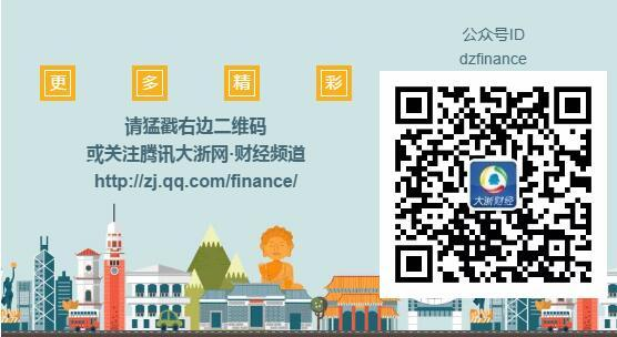 杭州9家企业入围 国家制造业单项冠军榜单