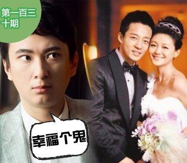 2015-03-24期:网友还原大S家暴始末 曝某男与姐妹花的烂情史