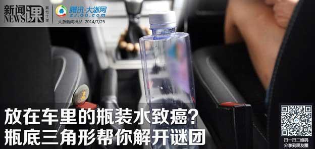 点击阅读腾讯・大浙网精品原创【新闻课】