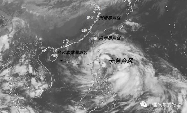 台风遭遇冷空气 从今夜起绍兴雨不停或有暴雨