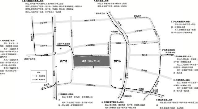 地方太大、道路复杂 杭州东站的路真那么绕?