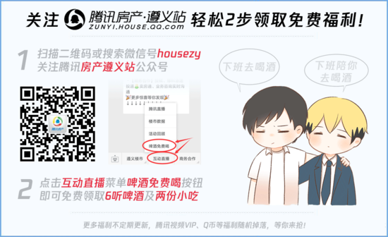 全国首例宅基地分割登记入市诞生在遵义湄潭