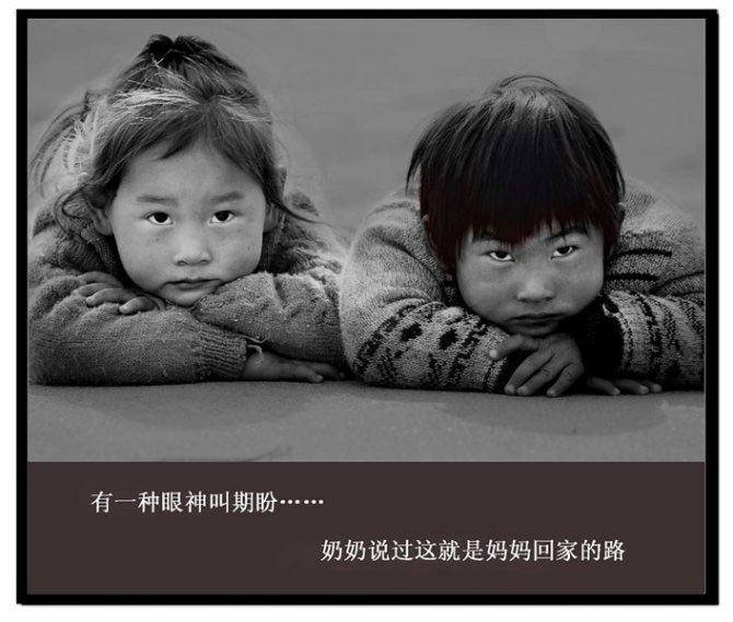 进城_辛酸直击农村留守儿童孤苦生活_腾讯大秦网