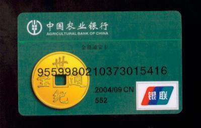 哪些银行卡不要年费_东经108玩味城市之间—各种银行卡的收费情况