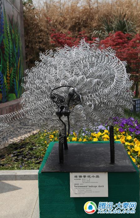 西农生态科技园创意环保雕塑 屋顶蝴蝶屋内花