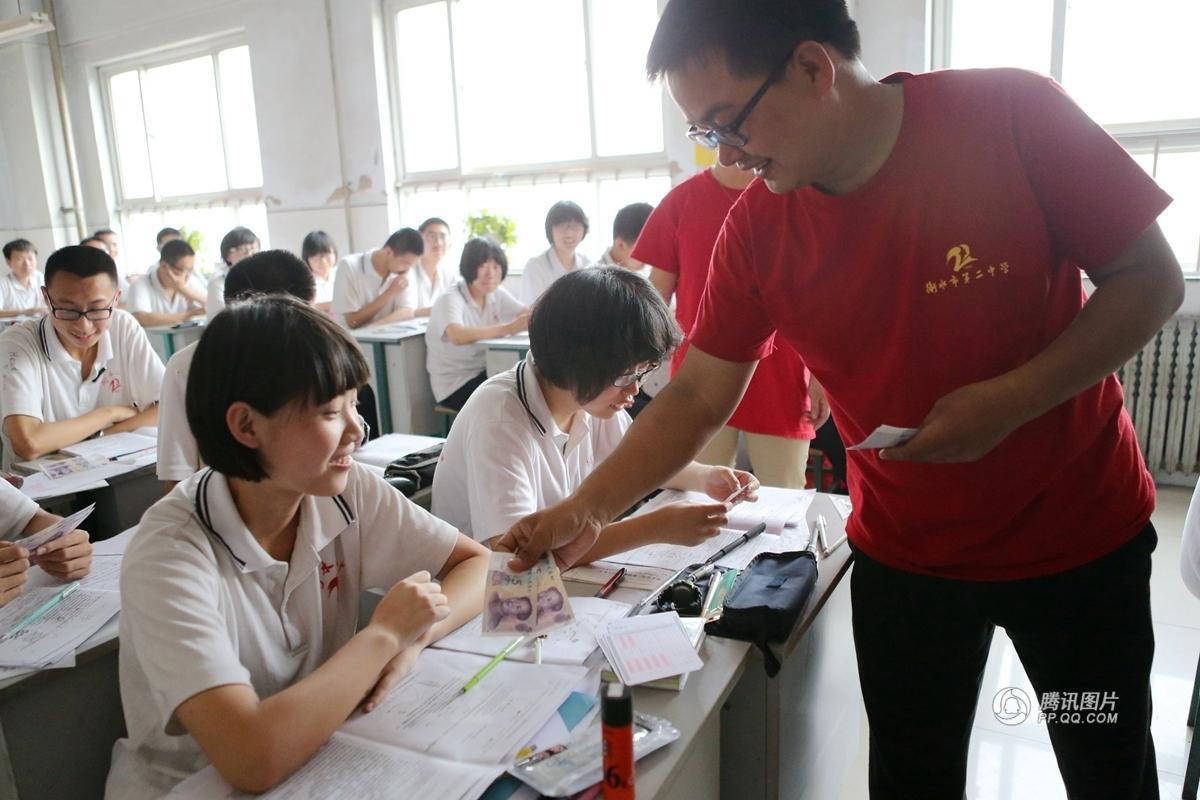 小学教师如何减压_河北衡水一学校为考生\