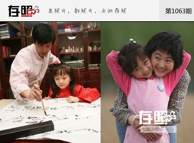 存照:這些小童星,他們家庭背景驚人