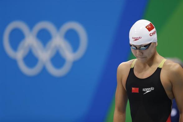 新华社快讯:中国游泳协会确认陈欣怡药检阳性