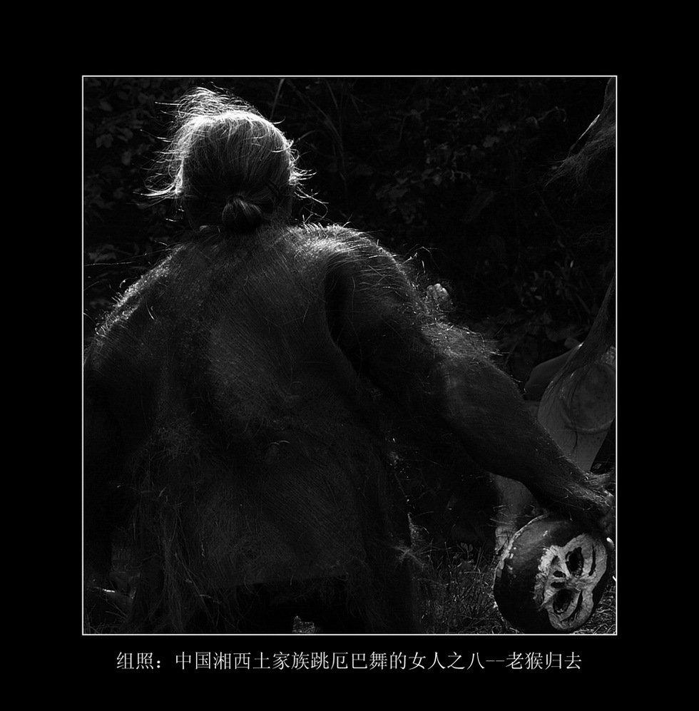 银芙蓉收藏作品-中国湘西土家族跳厄巴舞的女人(组3)-郑国强