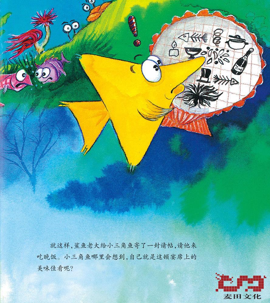 2013最新流行玩具_小三角鱼大战鲨鱼老大_腾讯儿童_腾讯网