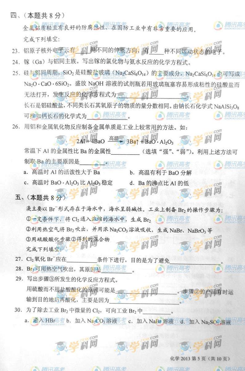2012高考安徽卷数学_浙江高考理综卷