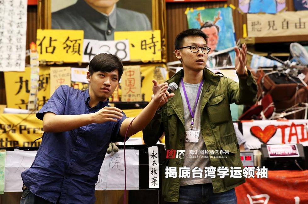 台湾与大陆服贸协定_台湾反服贸学运领袖大揭底 很有来头不简单(组图) - 新闻 ...