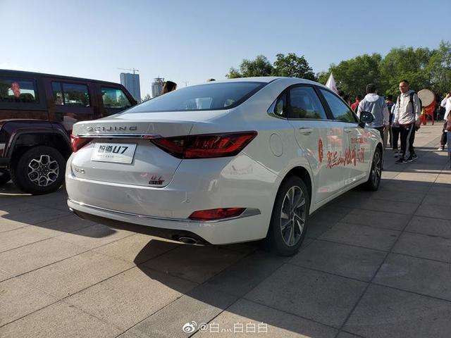 前/后均有调整 北京汽车智道U7实车图