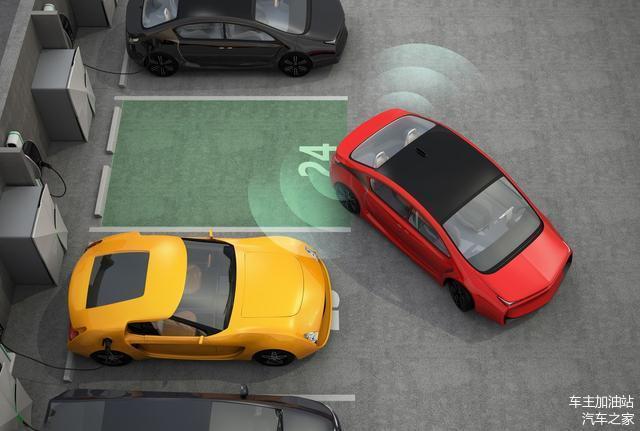 新手司机停车有难度 掌握技巧 停车方便又快速