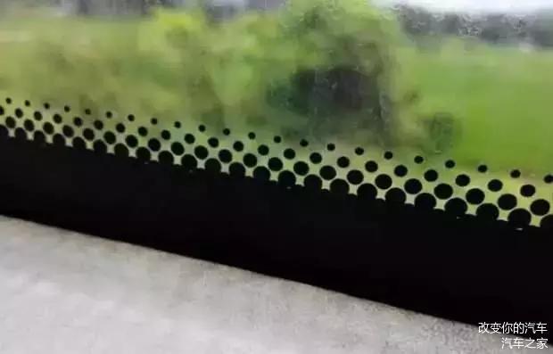 车窗上玻璃下边的小黑点 它的作用你知道了吗