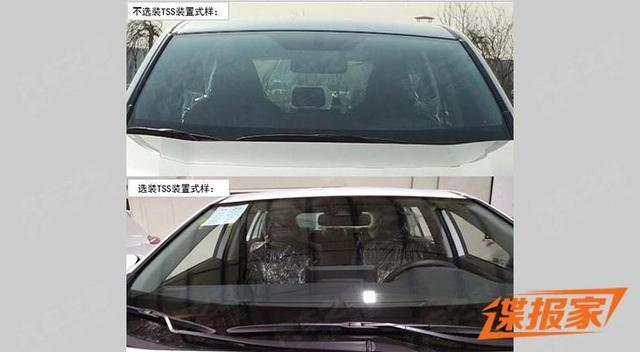 一汽豐田全新RAV4榮放詳細參數曝光