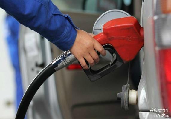 加92号还是95号油 92号油退市了还不知道加什么油