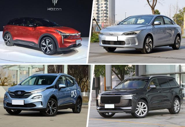 """全民""""500+""""时代已到来 这几款刚上市的新纯电动车值得看"""