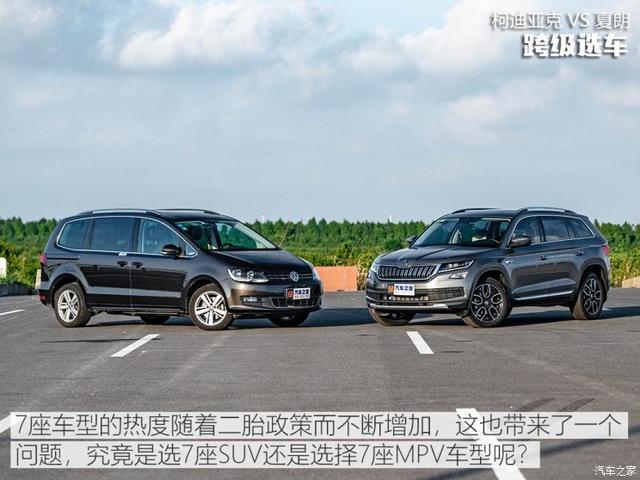 7座SUV/MPV怎么选?