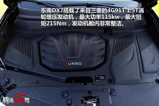 4A91T的1.5T车型的全铝发动机来自于三菱