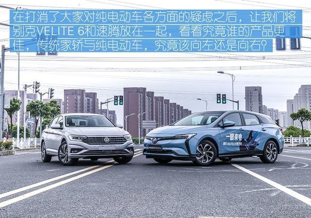 站在时代的十字路口 新能源还是传统家轿?