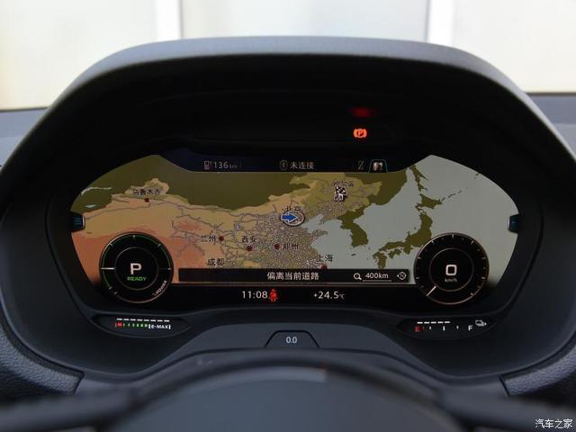 一汽-大眾奧迪 奧迪Q2L e-tron 2019款 30 e-tron