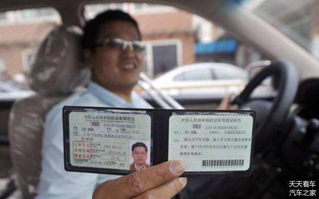 考完駕照還是不懂這些標志 學不會分真不夠扣