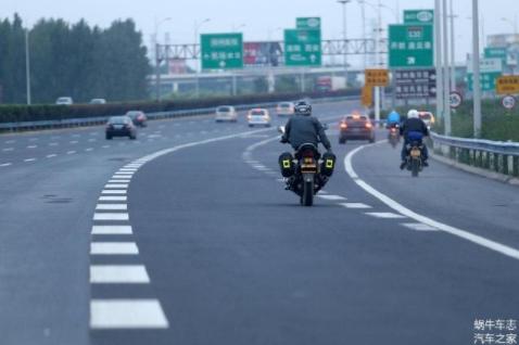 高速费用大调整 有新收费政策 9月1日起实行
