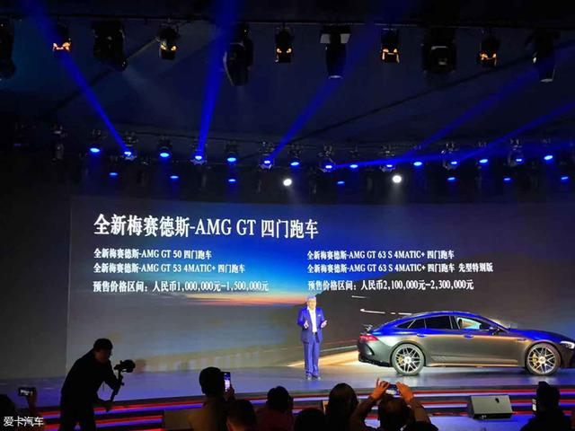 AMG GT四門版公布預售價 預售100萬元起