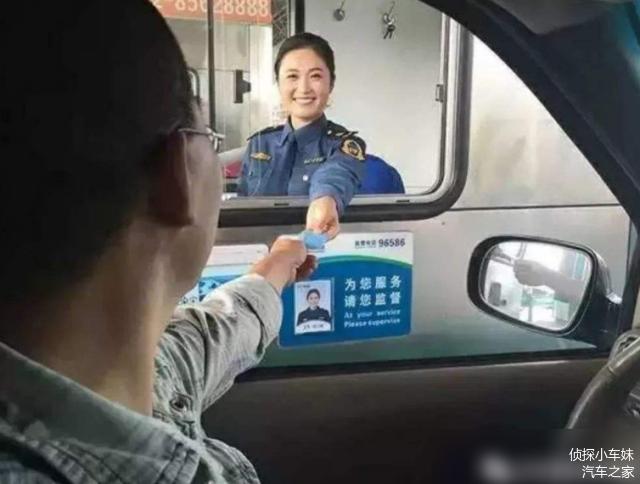 交通部 9月1号高速收费调整 私家车也在范围内