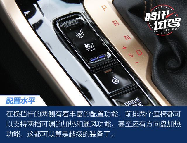 东风悦达起亚全新K3上市 售价-万元