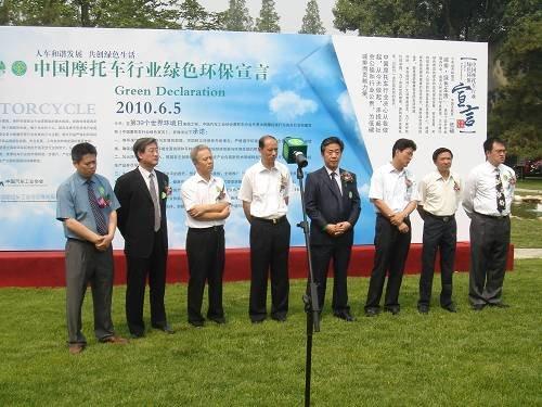 绿色环保宣言_《中国摩托车行业绿色环保宣言》在京签署_汽车_腾讯网