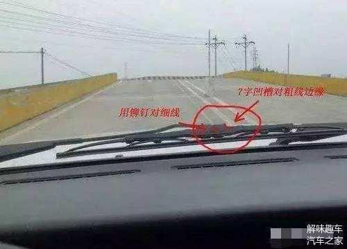 雨刷器的五大隐藏技能 有的老司机也没有学会