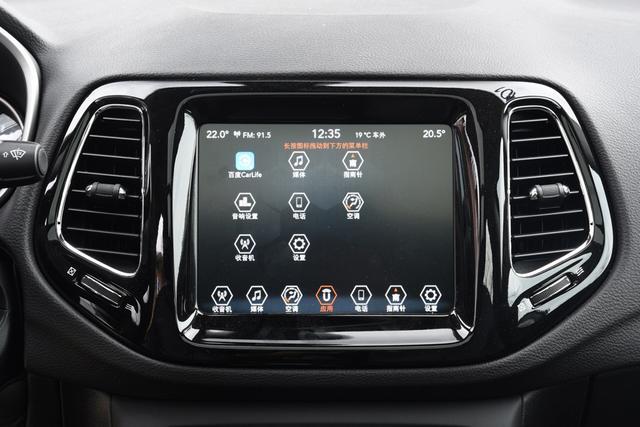 游山玩水的好伴侶 四款20萬級最硬派SUV推薦