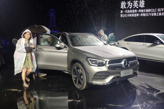 推荐260L 4MATIC动感型 新款北京奔驰GLC L购车手册
