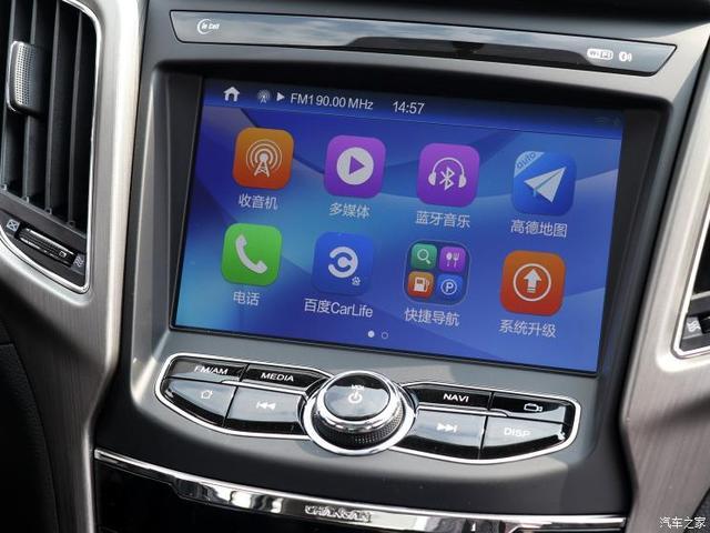 长安汽车 长安CS75 2017款 尚酷版 1.5T 自动锋享型