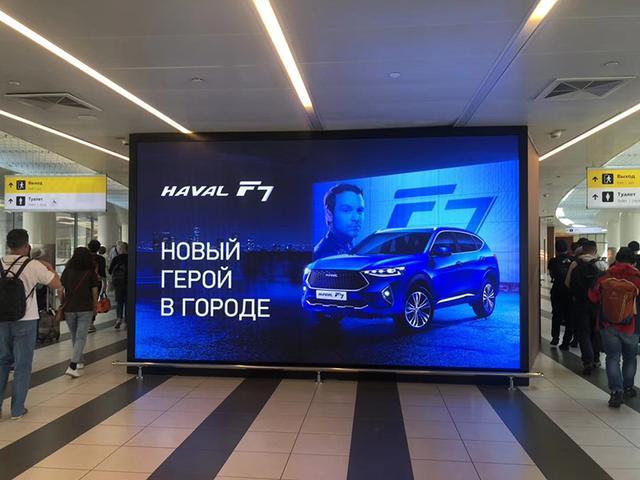 长城迎来高光时刻:图拉工厂落成/哈弗F7进军俄罗斯