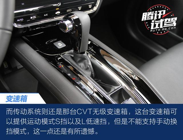 广汽本田新款缤智上市 售价-万元