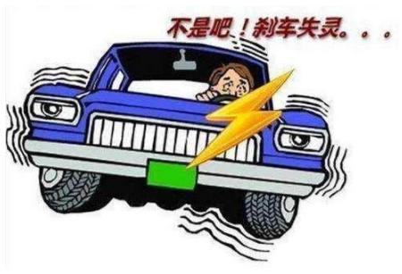 夏季汽车保养预防小知识 第4点很容易引发事故