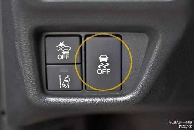 下雨天开车需要注意的6个事项 这些细节要注意了