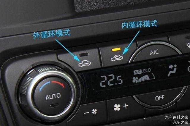 汽车空调内外循环是什么 为什么跑高速用外循环